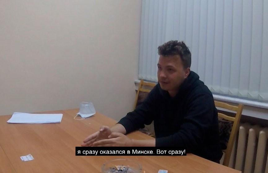 «Меня просто подставили». Что Протасевич рассказал белорусским спецслужбам. Фильм-расследование ОНТ