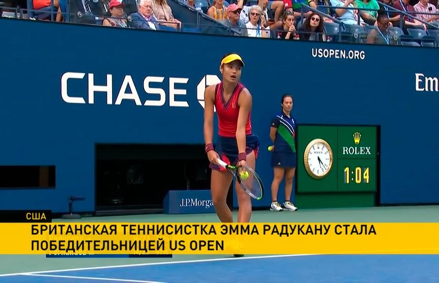 Эмма Радукану стала победительницей открытого чемпионата США