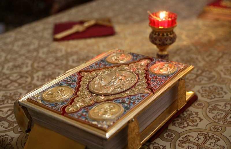 Евангелие впервые перевели на русский с церковнославянского