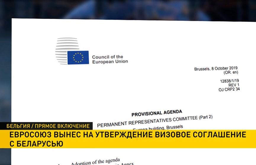 «Шенген» за 35 евро: подготовлен проект визового соглашения с Беларусью