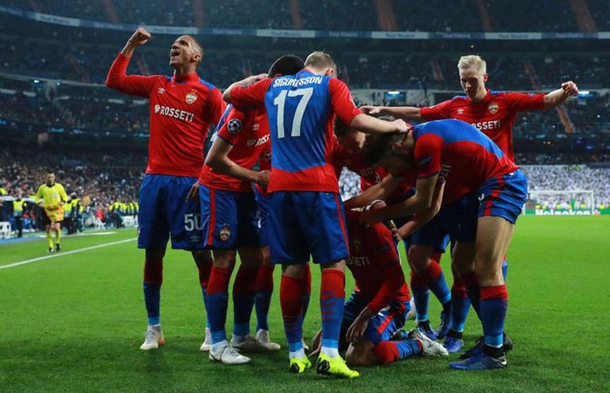 ЦСКА обыграл в «сухую» «Реал»