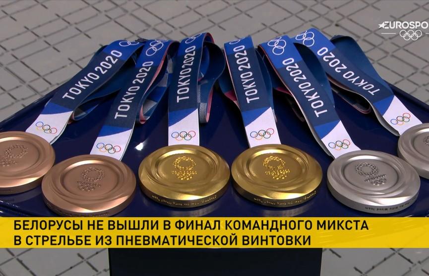 Белорусские спортсмены не вышли в финал в командном миксте в стрельбе из пневматической винтовки на Олимпийских играх