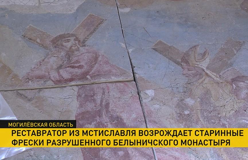 Уникальную фреску монастыря кармелитов реставрируют в Белыничах ко Дню белорусской письменности
