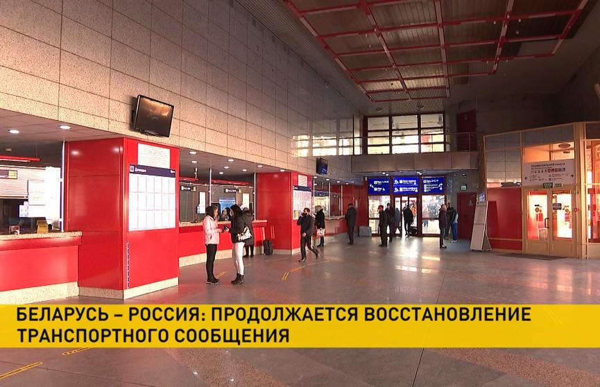 Возобновляются автобусные рейсы из Минска в Москву и Санкт-Петербург