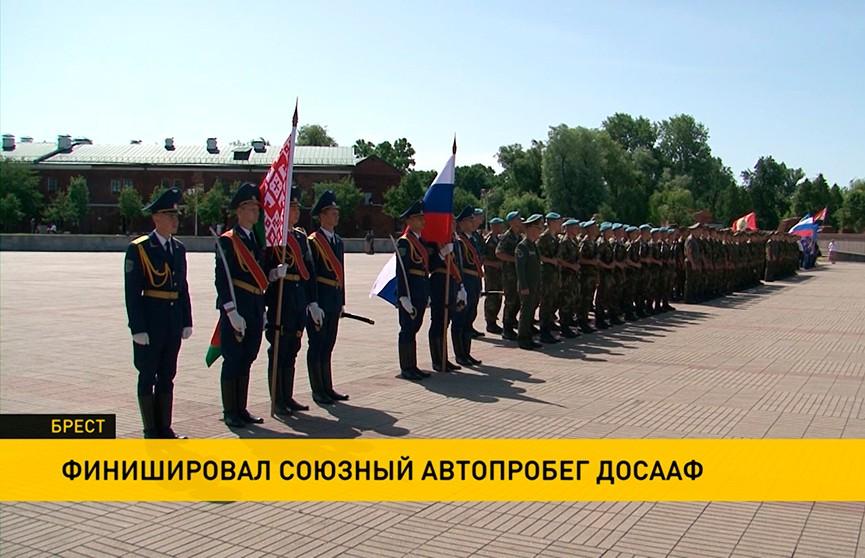 Союзный автопробег ДОСААФ финишировал в Бресте