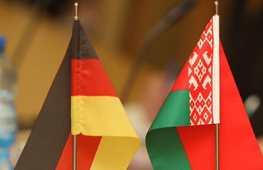 Недели Германии начинаются в Беларуси