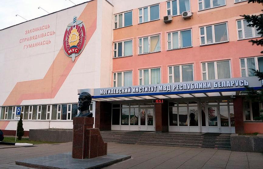 День открытых дверей прошёл в Могилёвском институте МВД