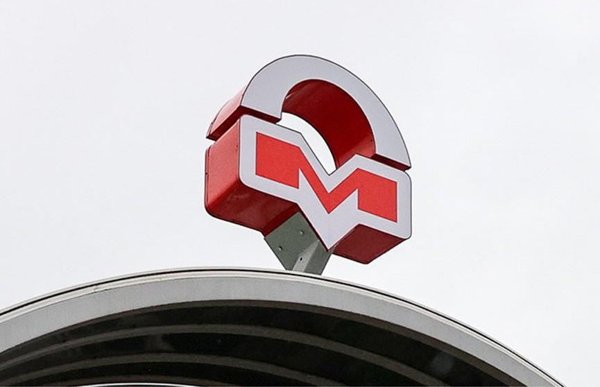 Станция метро  «Октябрьская» открыта после инцидента с обнаружением бесхозного предмета