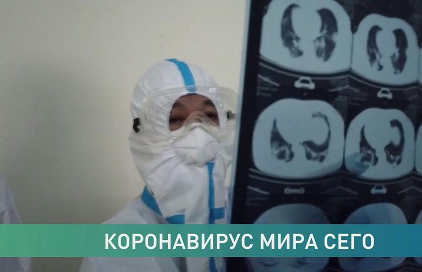 Как жители разных стран переживают эпидемию коронавируса?