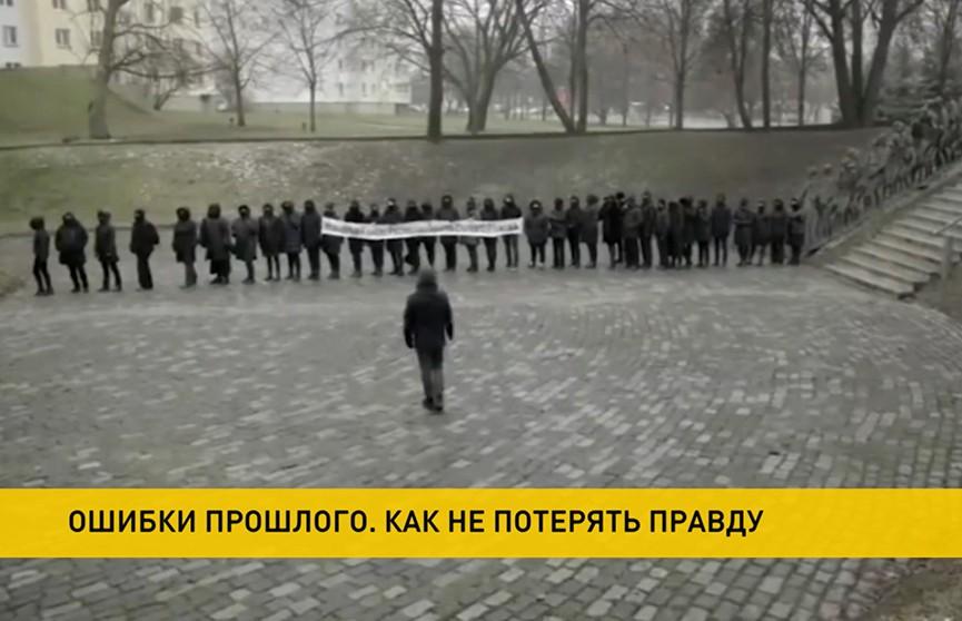 Почему для Беларуси актуальна тема исторической безграмотности?