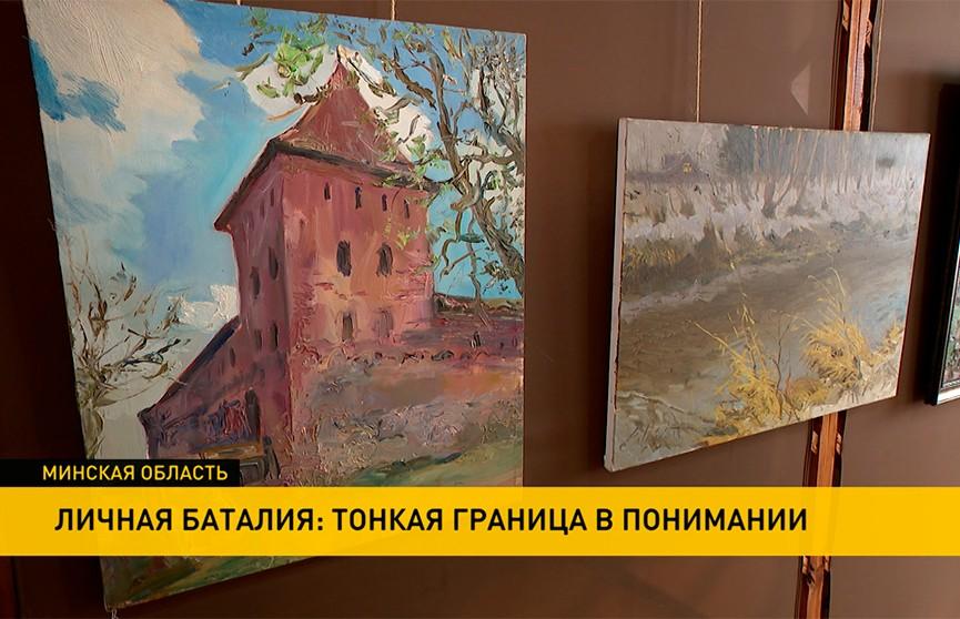 Выставка картин художника-баталиста Владимира Сайко открылась в Воложине