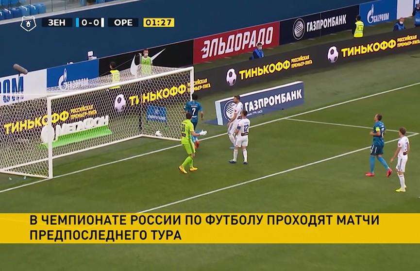 В чемпионате России по футболу питерский «Зенит» уверенно переиграл «Оренбург»