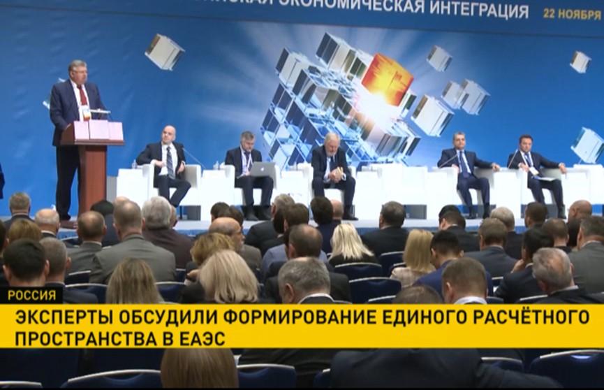 Евразийский банк развития: Беларусь – локомотив для стран ЕАЭС в процессе дедолларизации