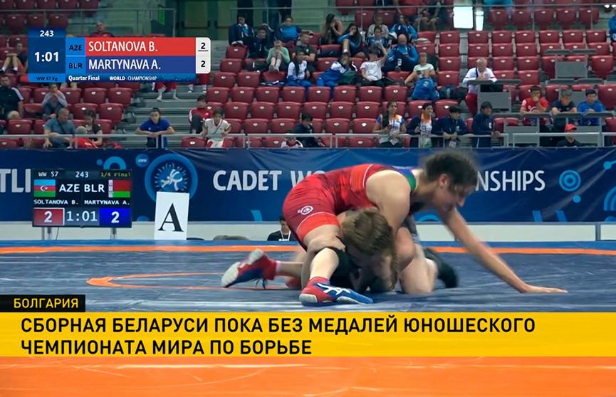 Белорусские спортсмены не пробились в решающую стадию соревнований по женской борьбе в Болгарии