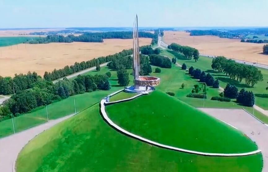II Европейские игры 2019: «Пламя мира» поднимут на Курган Славы