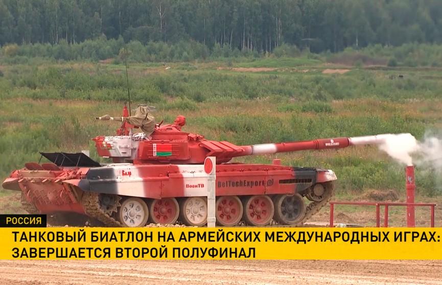 «Танковый биатлон»: у белорусской команды второй результат