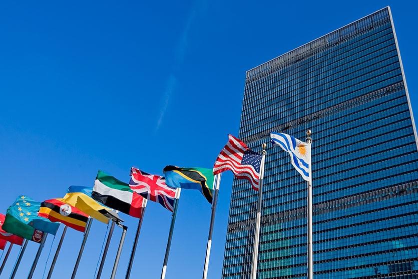 Финансовый кризис в ООН: организация не может выплатить зарплаты сотрудникам