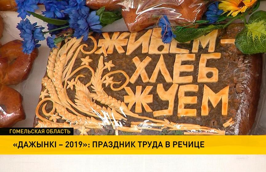 Лучших работников села чествуют на Гомельщине: Речица принимает областные «Дожинки»