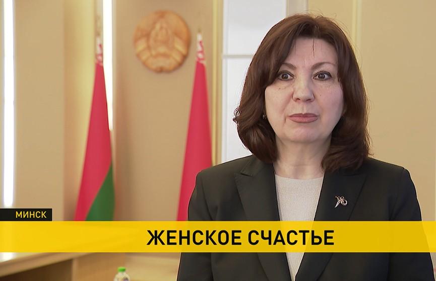 Кочанова назвала главное предназначение женщины