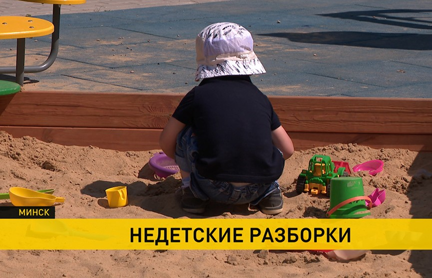 Дети «свои» и «чужие»: в Малиновке запрещают играть на новой площадке ребятам из других домов