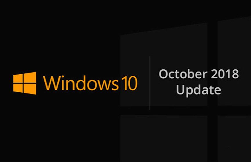 Осеннее обновление для Windows 10: буфер обмена и визуальные изменения