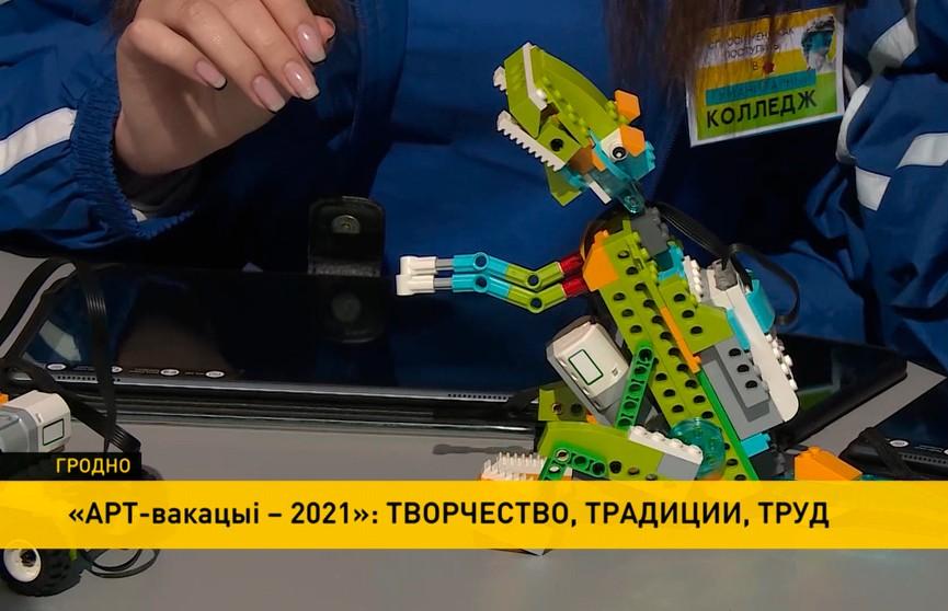 «Арт-вакацыi-2021»: финал фестиваля творчества учащейся и студенческой молодежи прошел в Гродно