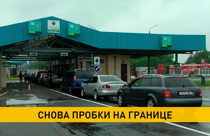 Сотни автомобилей застряли на границе Беларуси и ЕС