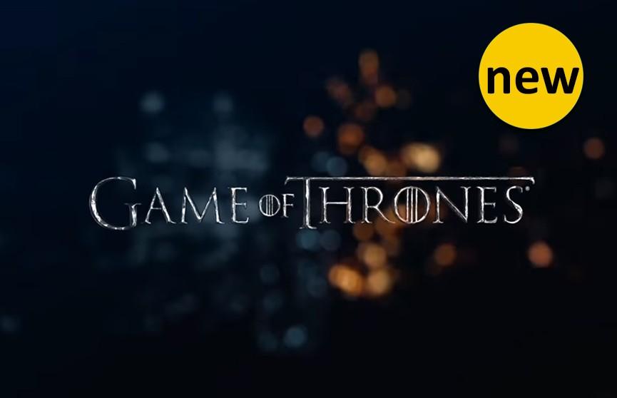 «Игры престолов» всё! Тизер последнего сезона