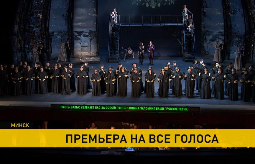 Большой театр выходит из карантина: с аншлагом прошла премьера оперы «Фауст»