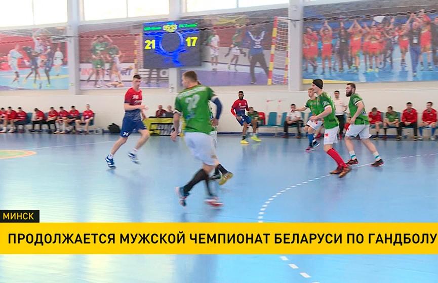 БГК имени Мешкова обыграл «Машеку» в матче чемпионата Беларуси по гандболу