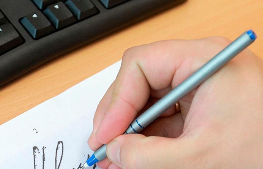 Как в избиркомах проверяют подписи?