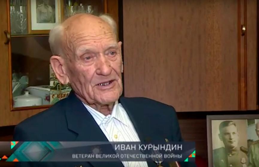 «Мне сказали, что война началась – и я в эшелоне выехал на фронт». Ветеран Иван Курындин –  о боях и Победе у Бранденбургских ворот