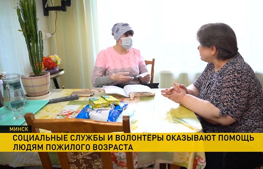 Волонтеры и социальные службы начали активно помогать пожилым людям