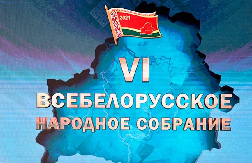 Лукашенко: белорусы не потерпят ни коррупции, ни олигархии