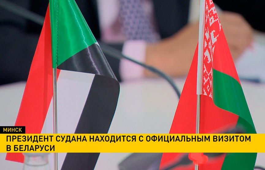 Посольство Судана открылось в Минске