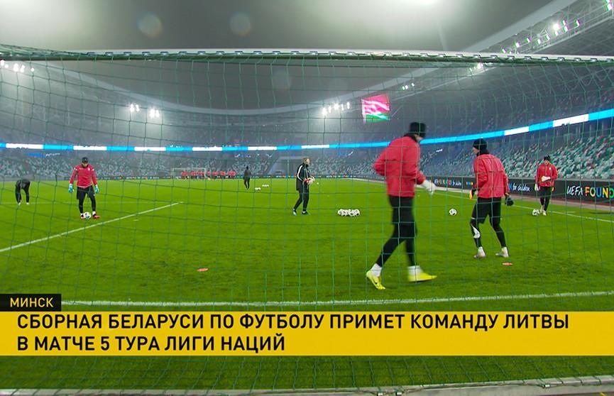 Сборная Беларуси по футболу проведет очередной поединок Лиги наций