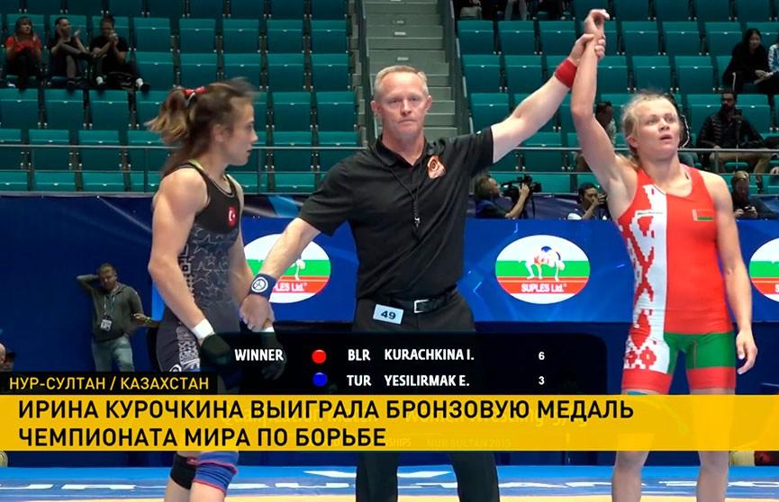 Белоруска Ирина Курочкина выиграла бронзовую медаль на чемпионате мира по борьбе