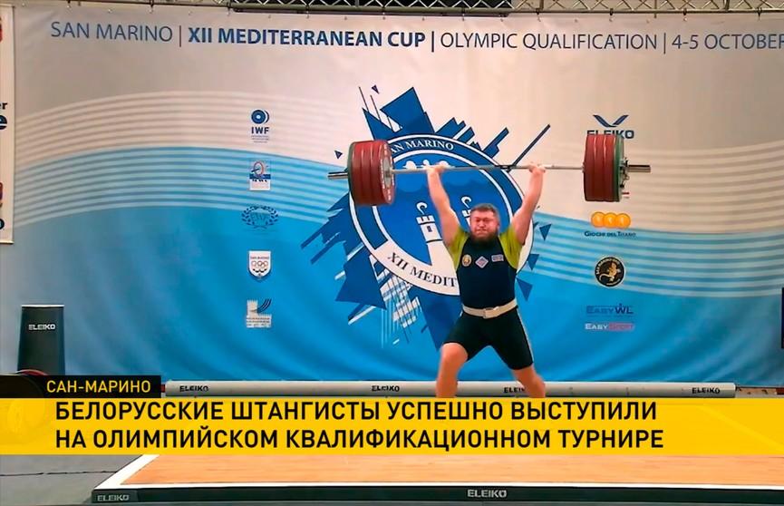 Лицензионный олимпийский турнир в Сан-Марино: у белорусских штангистов семь медалей