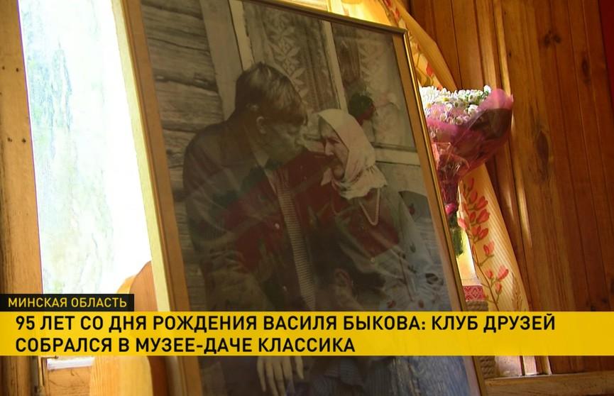 Знаковая пора Василя Быкова: 95 лет со дня рождения народного писателя Беларуси