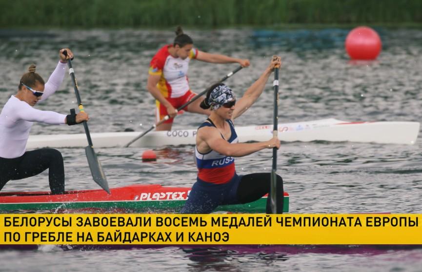 Сборная Беларуси завоевала восемь медалей чемпионата Европы по гребле на байдарках и каноэ