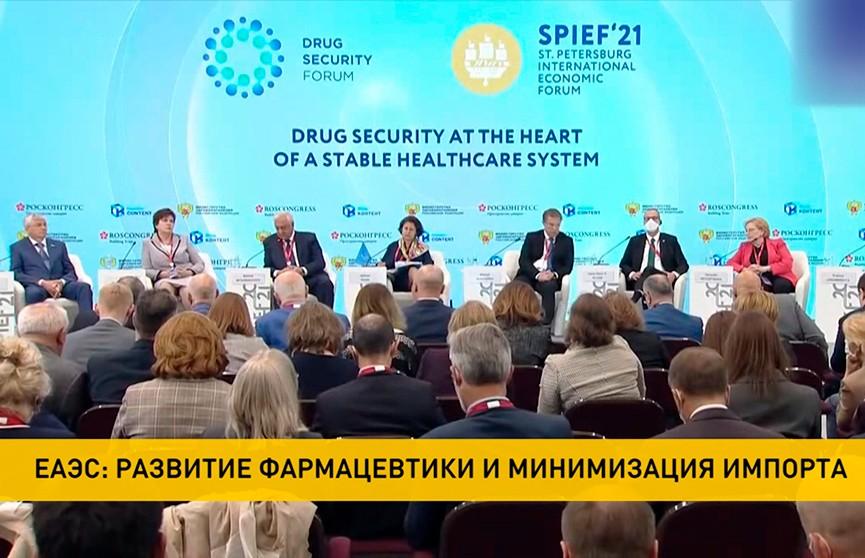ЕАЭС хочет минимизировать влияние импорта на союзный рынок лекарств