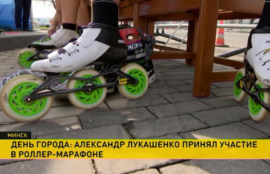 Александр Лукашенко участвовал в лыжероллерной эстафете в День города