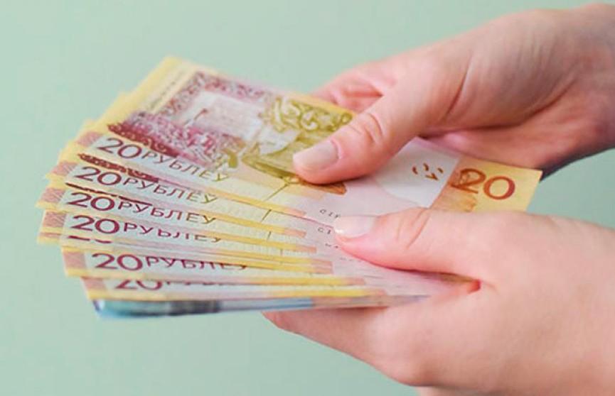 В Минтруда пояснили, что стало причиной снижения зарплат бюджетников в январе