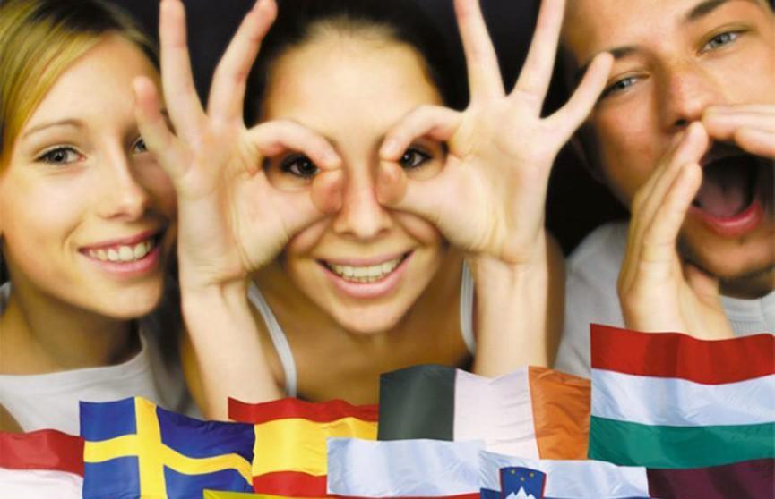 Форум выпускников Cтипендиальной программы Евросоюза собрал более 70 специалистов в области права