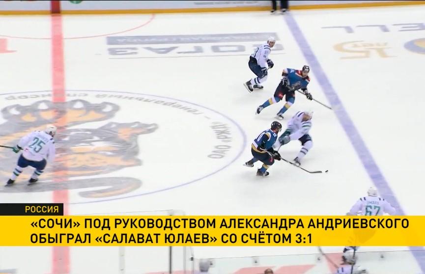 Белорус Александр Андриевский вернулся в КХЛ