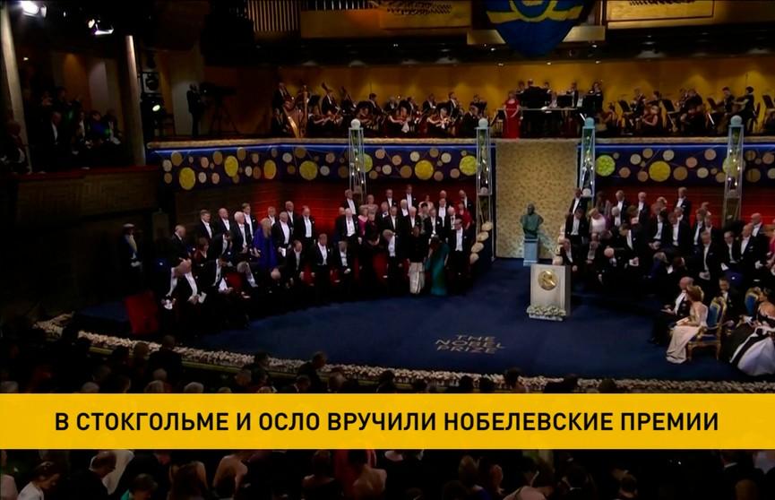 Нобелевскую премию вручили в Осло и Стокгольме: представитель Беларуси присутствовал на церемонии