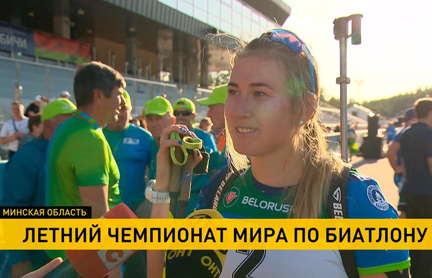 Яркий старт: белорусы завоевали первые награды на чемпионате мира по летнему биатлону в Раубичах
