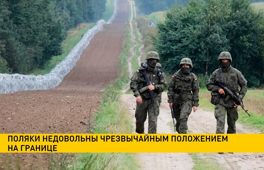 Поляки недовольны чрезвычайным положением на границе