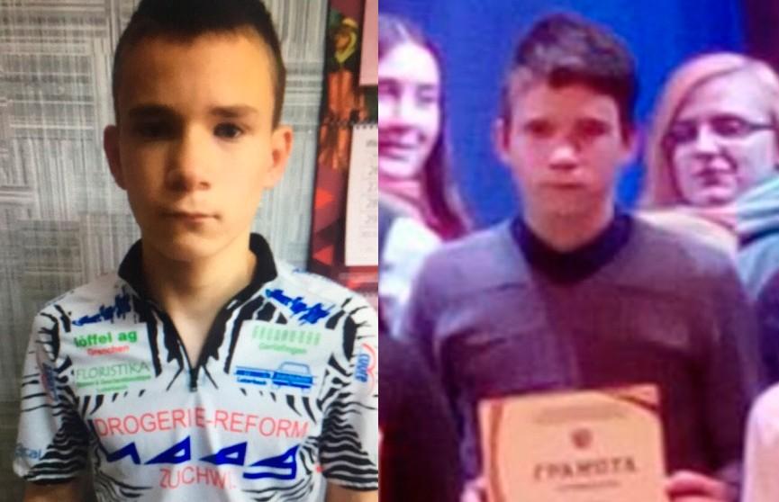 14-летний школьник пропал в Минске