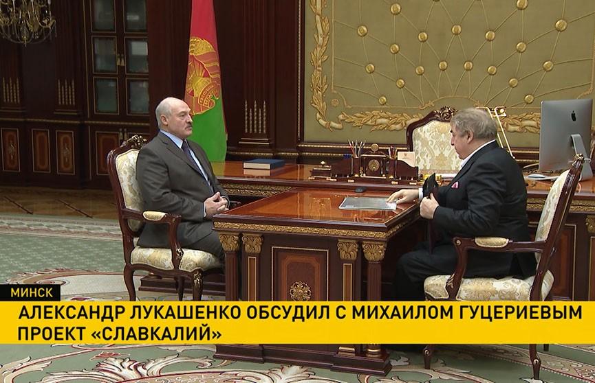 Александр Лукашенко и Михаил Гуцериев обсудили ход строительства Нежинского горнообогатительного комбината